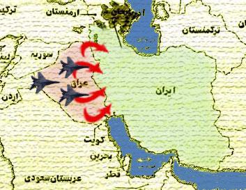 iraq-attack